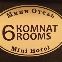 6 комнат