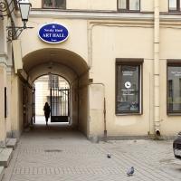 Невский Арт Холл Отель