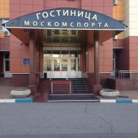 СПК Москомспорта