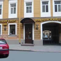 Невский Двор