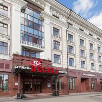 Регина на Петербургской