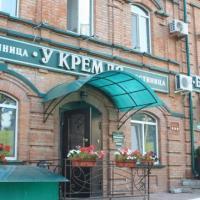 У Кремля